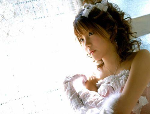 princess-reina.jpg