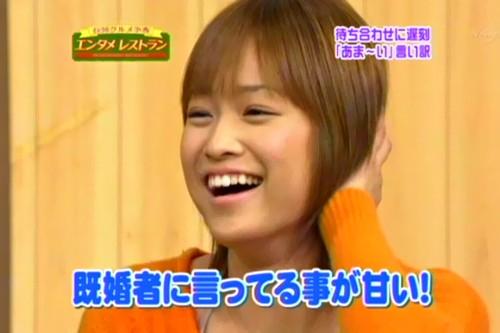 sweet-kame12.jpg