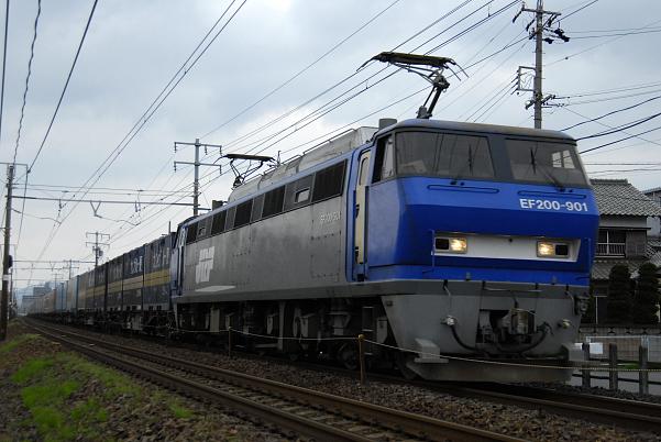 1050レ  EF200-901号機