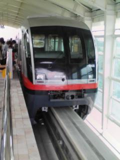 yui_rail