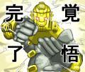 sin_megamitensei_x_kakugonosusume_5p