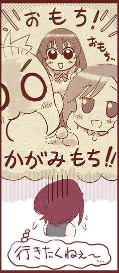 saki-legend2.jpg