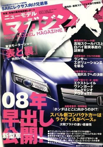 MagazineX