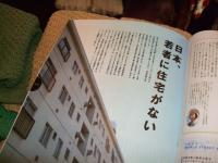 2009_1013みかん狩り・住宅若者0003