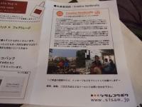 2011_052601・05・26 シ0004