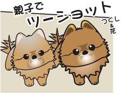 __tn_tukusihana.jpg