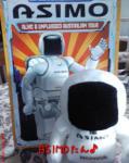 ASIMOたん♪