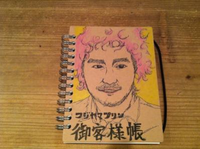 お客様ノート新作2