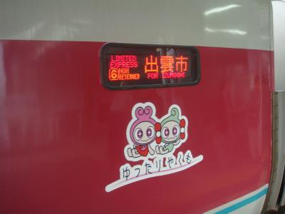 変換 ~ DSC02294
