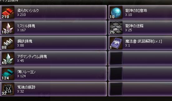 busoumatahairu23.jpg
