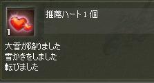 ha-tobanasi1.jpg