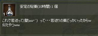 ijyutyanookurimono.jpg
