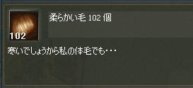 post444.jpg