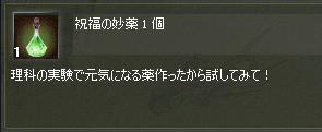 post777.jpg