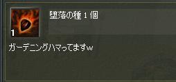 post99999.jpg