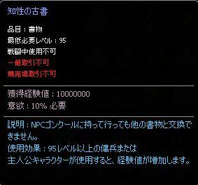tiseikosyo.jpg