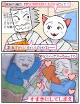 加藤和彦・北山修「あの素晴しい愛をもう一度」より拝借。