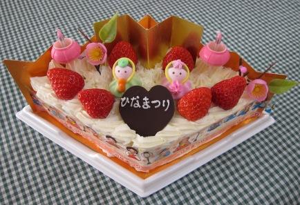 おひなさまのケーキ①