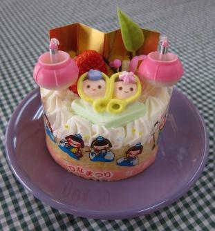 おひなさまのケーキ③