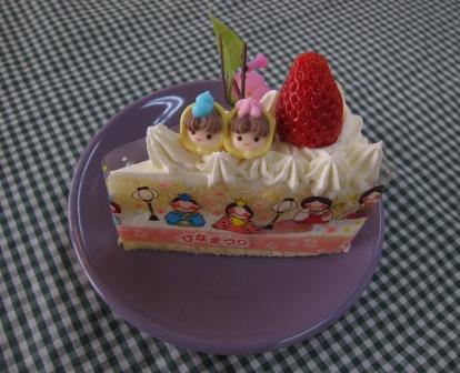 おひなさまのケーキ②