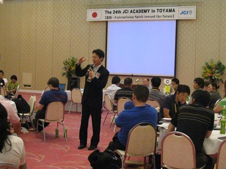 Academy1.jpg