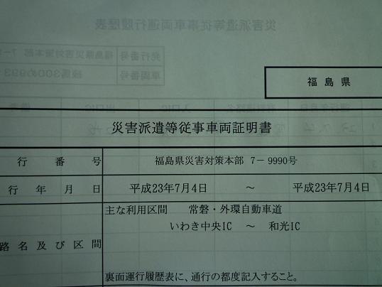 2011_0704戸田別館 0003