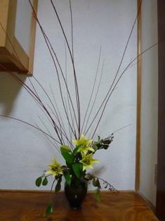 yuri20121.jpg