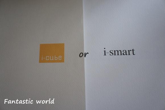 i-smart.jpg