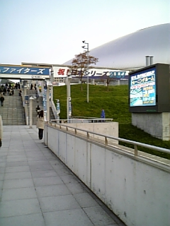 日本シリーズ2007.10.28-2
