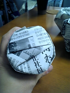 円等包装2