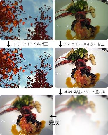 photosh4.jpg