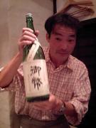 増田さん焼酎