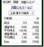 0922_3.jpg