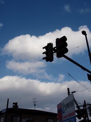 青空と信号