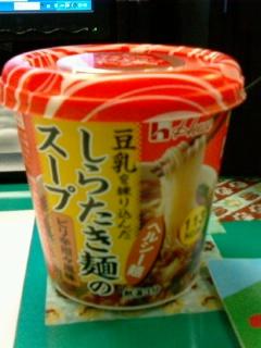 しらたき麺のスープ