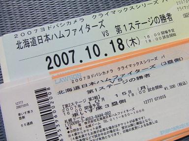 20071013230606.jpg