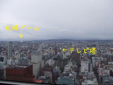 20071120224853.jpg