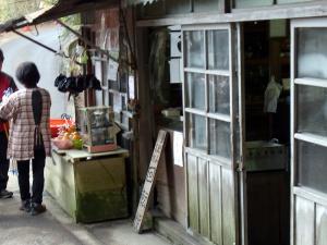 登山口のお店