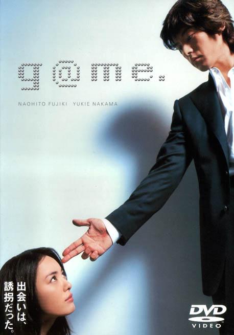 映画【g@me.】