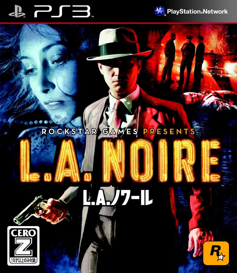 PS3【LAノワール】