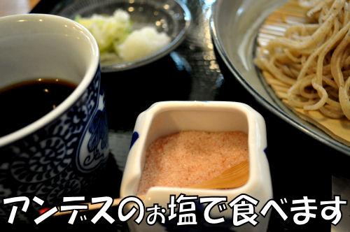 2012050115.jpg