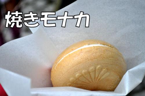 2012050130.jpg