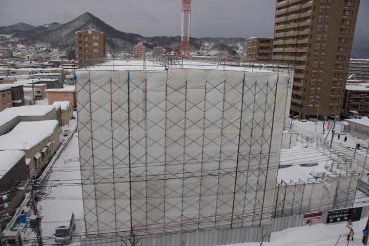 2008-02-27-0803.jpg