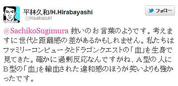 hirabou_kajyou.jpg