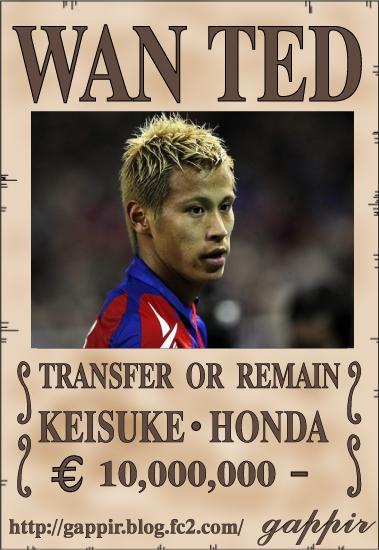 wanted・honda