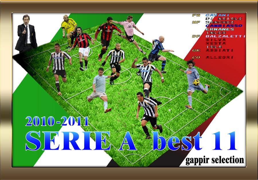 serieA-best11.jpg