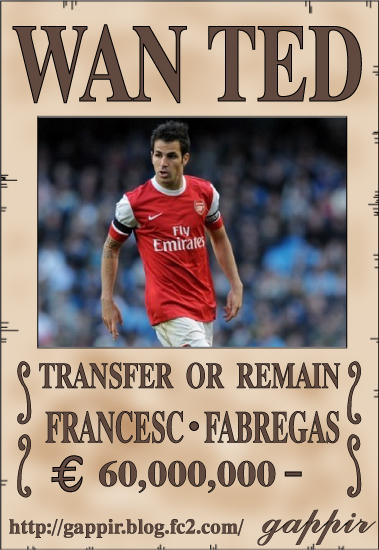 wanted-cesc.jpg