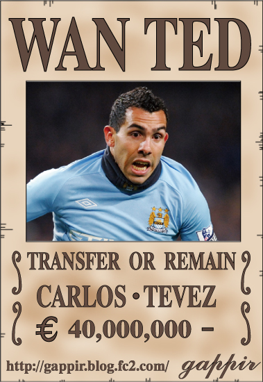 wanted-tevez.jpg