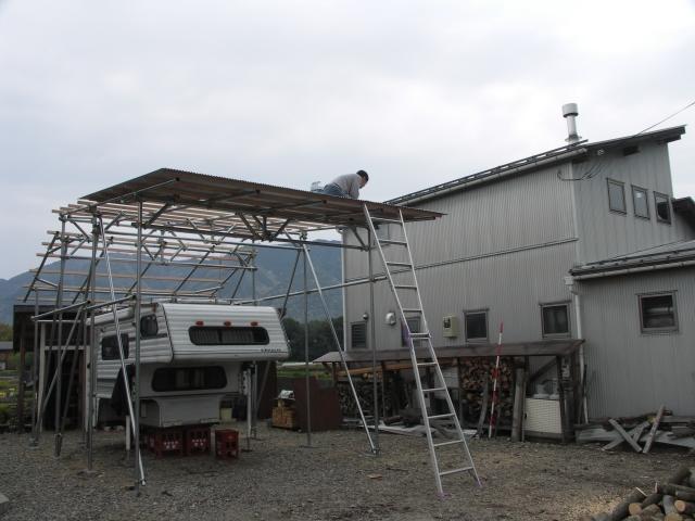 pipe-garage040303