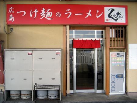 kutasoto1_edited.jpg